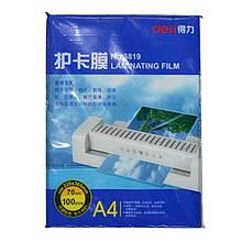Пленка для ламинирования Deli 3819 А4 (216х303) 70мк 100л