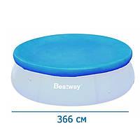 Тент для надувного круглого бассейна 366 см Bestway 58034 , фото 1