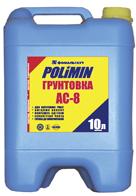 Polimin АС-8 Грунтовка глубокопроникающая для внутр работ, 10л