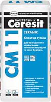 Ceresit CM 11 Pro, 27 кг