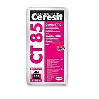 Ceresit CT 85 Смесь ППС для приклеивания и защиты , 25 кг