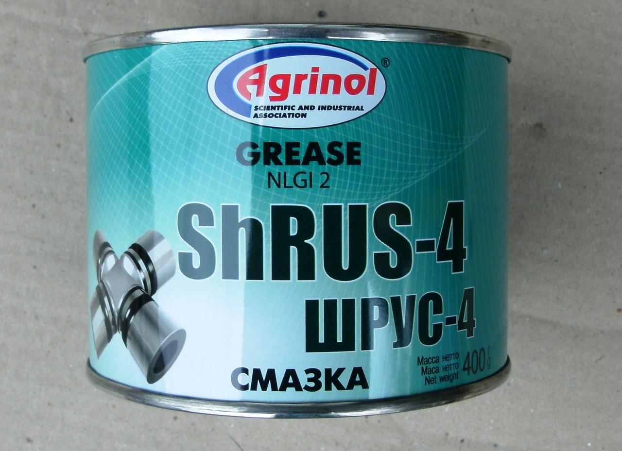 Смазка ШРУС-4 (0,4 кг)