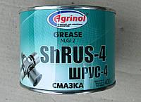 Смазка ШРУС-4 (0,4 кг), фото 1