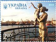 «Памятник жене моряка, м. Одесса».