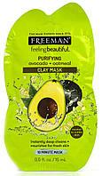 Маска глиняная для лица Авокадо и Овсяная мука Freeman FEELING BEAUTIFUL, 15мл