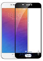 Защитное стекло Meizu M5c|BeCover|Черный|На весь экран
