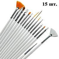 Большой Набор Кистей для Рисования и Дизайна Ногтей с Белыми Ручками (15 шт.)