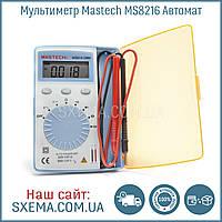 Мультиметр мини Mastech MS8216 Автомат, фото 1