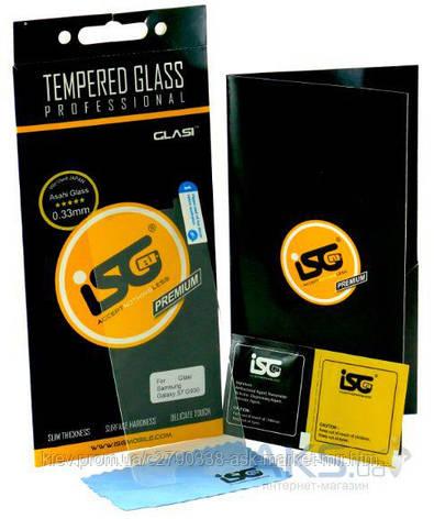 Защитное стекло Sony Xperia XZs G8232|iSG, фото 2