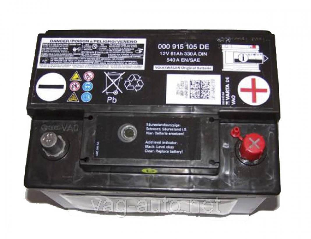 Акумулятор VAG 61Ah/330A (-/+)