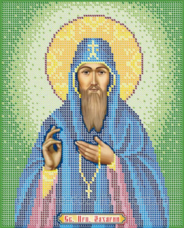 """Схема для вышивки бисером именная икона """"Святой Захарий"""""""