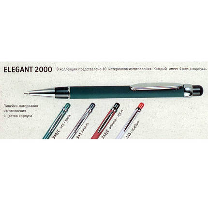 Ручка шариковая Dema 345/С-BL синий Elegant 2000 серебро синяя, фото 2