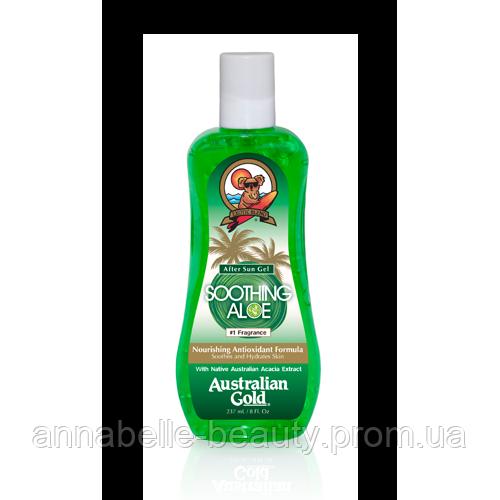 Australian Gold - Soothing Aloe After Sun - Гель для успокоения кожи после загара 237 мл