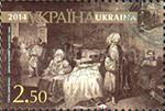«Тарас Шевченко. Дары в Чигирине 1649 года. 1844 года ; Портрет В.Л. Кочубея. 1859 ».