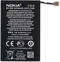 Аккумулятор (батарея) для Nokia BV-5JW, 1450 мАч