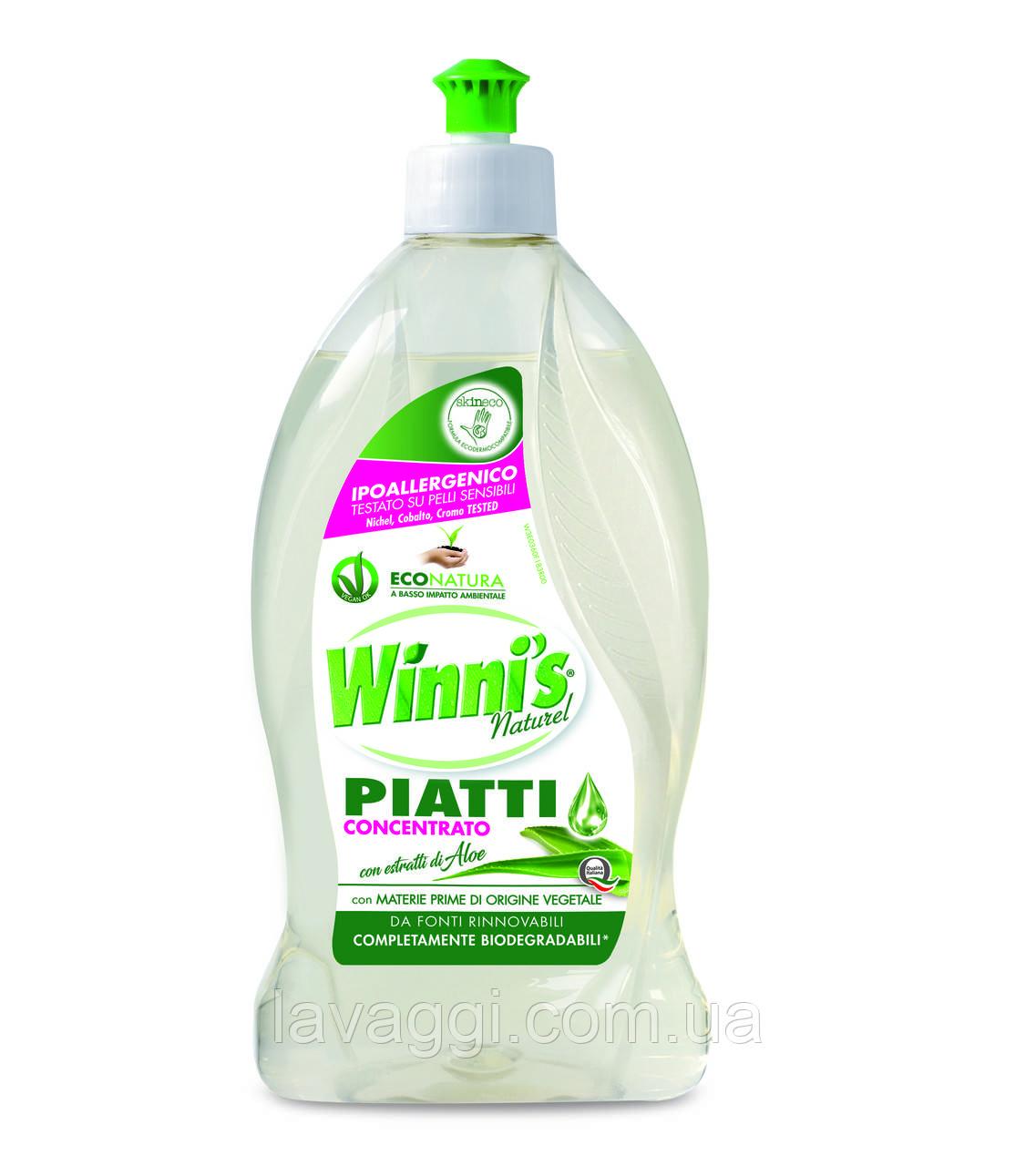 Гипоалергенное концентрированное средство для мытья посуды  Winni's Piatti Concentrato di Aloe 500ml