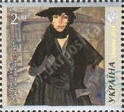 «Б.Д. Григорьев «Дама в черном», 1917 »серии« Сокровища музеев Украины ».