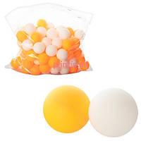Мячик пластиковый для настольного тенниса (пинг-понг)