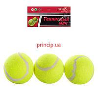 Мяч теннисный набор 3шт. Ms 0234