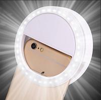 Светодиодное белое кольцо для селфи на батарейках