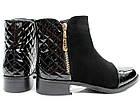 Женские ботинки KALEY