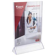 Табличка настольная информационная А4 Axent 4542-А