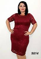 Платье женское, вечернее гипюровое, кружевное платье, батальные размеры, разные цвета.