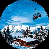 Друзья & Лыжи и Новый год в Закопанах! 28.12.2016- 03.01.2017 (6ночей) стоимость тура от 215 €