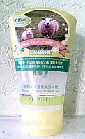 """Гель-пилинг (скатка) Man Xi Er Nu """"Овечья плацента и Витамин В5"""", 125г"""