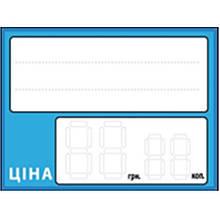 """Ценники ламинированные 02-16-04 синий 65х60мм (25шт) """"цена"""""""
