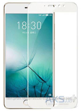 Защитное стекло Meizu Pro 7|Tempered Glass|Белый|На весь экран, фото 2