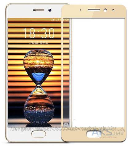 Защитное стекло Meizu Pro 7 Plus|Tempered Glass|Золотой|На весь экран, фото 2