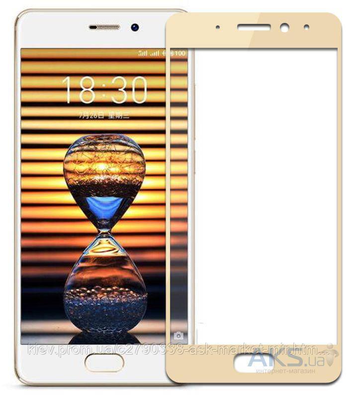 Защитное стекло Meizu Pro 7 Plus|Tempered Glass|Золотой|На весь экран