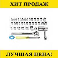 Набор инструментов 40 шт.