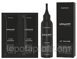 Полуперманентная хімічна завивка без нейтралізатора KEMON KIT UNAMY TEXTURE, 125 ml+20 ml*2