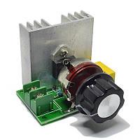 Регулятор мощности (Диммер) 4000W 220V фазовый симисторный BTA41-600