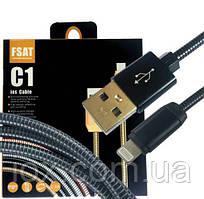 """USB cable в металлической оплетке 2.4A C1 """"Fast"""" lightning IOS для iPhone 5/6/7/8/X"""