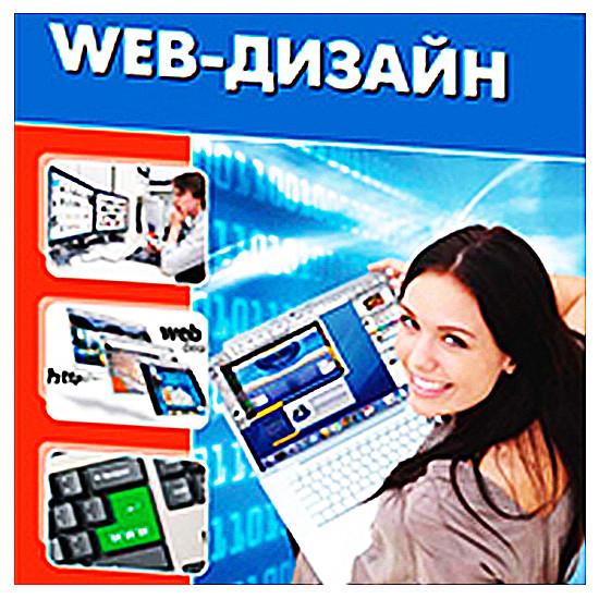 Курсы Front-end, HTML, CSS, UX, UI, WordPress: веб-дизайн и создание сайтов