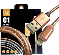 """USB cable в металлической оплетке 2.4A C1 """"Fast"""" lightning IOS для iPhone 5/6/7/8/X Розовый"""