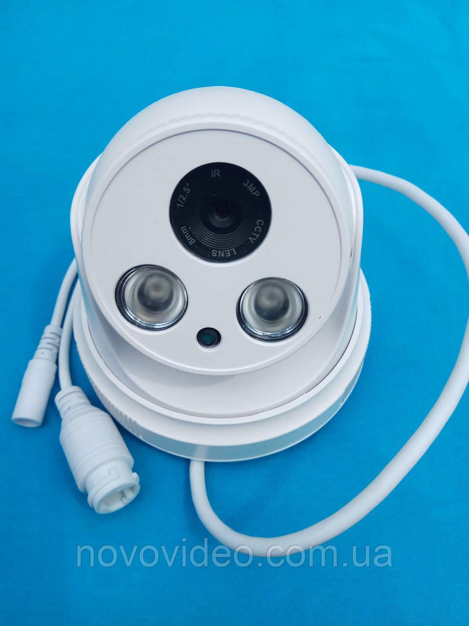 IP камера для помещения HCR 612 на 2 Мегапикселя