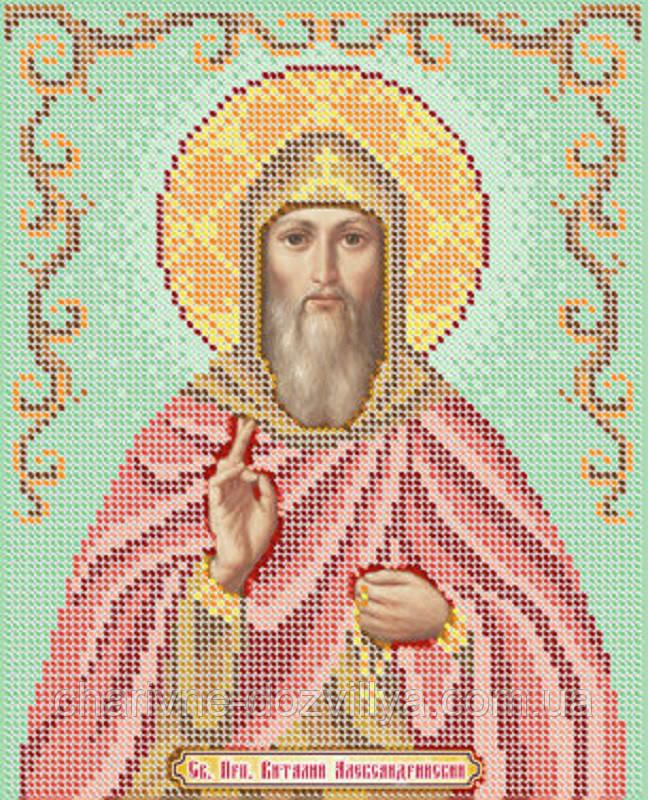 """Схема для вышивки бисером именная икона """"Святой Виталий"""""""