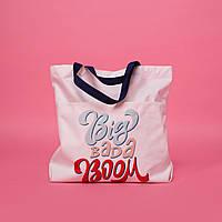Подарочная сумка белая Bigbadaboom