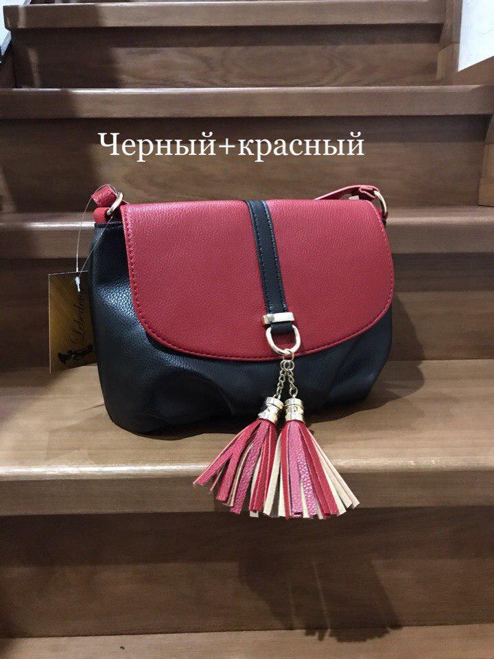 Модные сумки небольшие Черный+красный