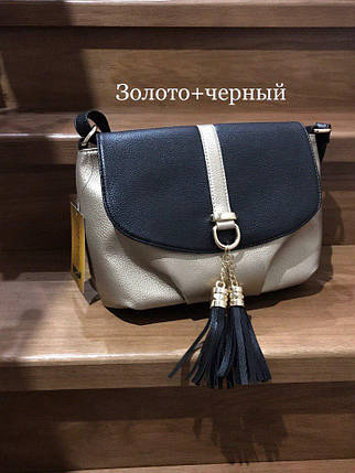 Модные сумки небольшие Золото+черный, фото 2