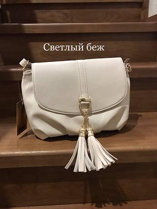 Модные сумки небольшие Светло-бежевый, фото 2