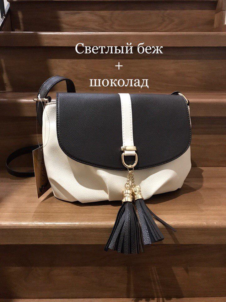 Модные сумки небольшие Св.беж+шоколад