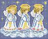 """Схема для вышивки бисером """"Рождественские ангелочки"""""""
