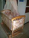"""Кровать-КАЧАЛКА  """"ольха светлая""""  с ящиком , фото 4"""