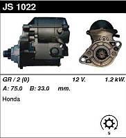 JS1022 R Стартер восст. /1,2кВт z9/ Honda Civic IV 91-95, Concerto 1,5
