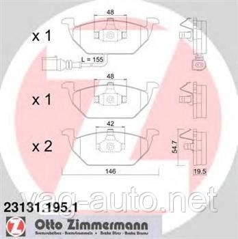 Тормозные колодки передние Zimmermann для Octavia A5 1.6, 1.9TDI